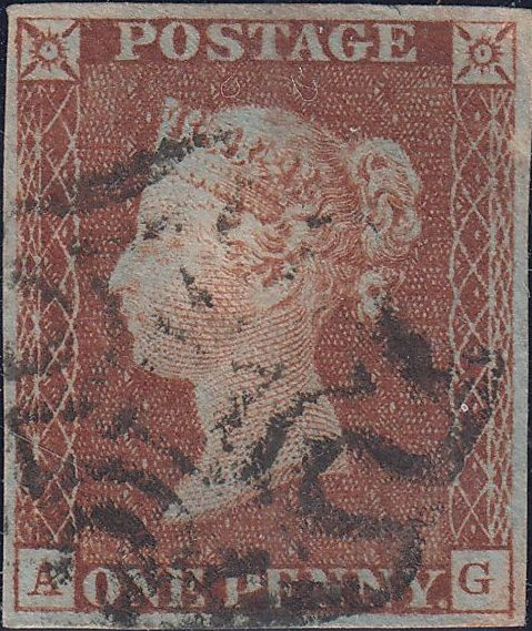75811 - 1D PL.5 (SG7)(AG) STATE TWO (SPEC AS53). Fine used 1841 1d red pl. 5