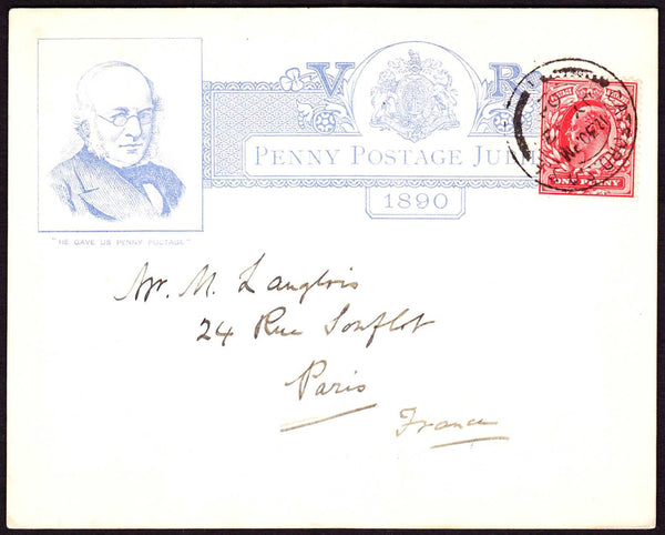 75977 - 1890 PENNY POSTAGE JUBILEE INSERT CARD USED 1908?....