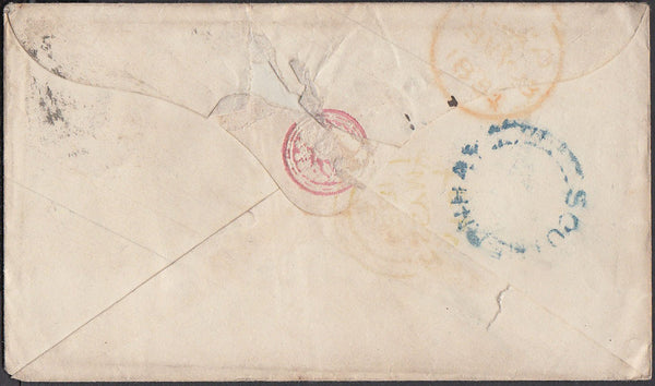 76486 - DEVON. 1854 1d pink envelope Exeter to London (par...