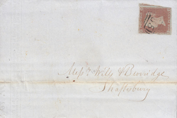 76500 - PL.164(IK)(SG8)/PRINTED CONTENTS. 1854 wrapper with fine pr...