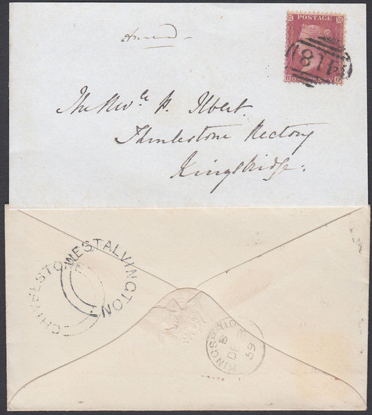 76648 - 1859 DEVON/'CHIVELSTONE' AND 'WESTALVINGTON' UDC'S. Envelope used locally in Kingsbridge w...