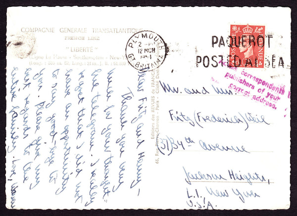 "77572 - 1954 PAQUEBOT CANCELLATION. 1954 post card of the French sailing ship ""Liberte..."