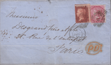 77772 - SG62 USED ON COVER/1856 MAIL LONDON TO PARIS/LATE FEE. 1856 wrapper London t...