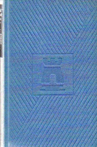 78775 - 'TEACH YOURSELF STAMP COLLECTING' by Fred J Melville.