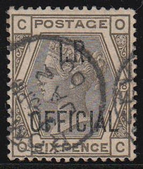 80110 - 1882 6d grey I.R. OFFICIAL (SG04). A fine used exa...