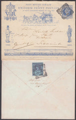 80346 - 1890 PENNY POSTAGE JUBILEE ENVELOPE LONDON TO GERMANY. Fine used 1890 Penny Post Jubilee 1d blue envelope London to...