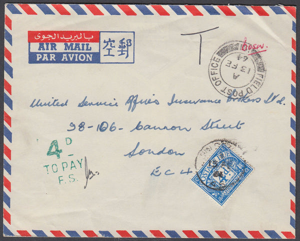 80630 - 1964 UNPAID MAIL EGYPT TO LONDON. Air mail envelope Egypt to London, postage un...