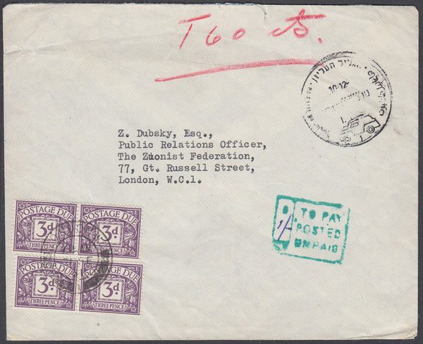 80874 - 1961 UNPAID MAIL ISRAEL TO LONDON.  1961 envelope Israel to London, postage unpaid wit...