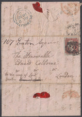 80907 - 1850 MAIL CORFU TO LONDON/1D (SG8) APPLIED IN THE UK. Entire from Corfu ...