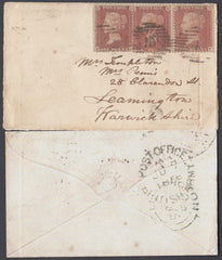 81289 - CRIMEA WAR/PLATE 34(FD IE IF)(SG29). 1855 envelope...