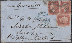 81384 - PL.6(MG MH MI)(SPEC C6)/CRIMEAN WAR. 1855 envelope...