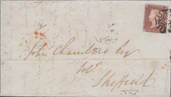 82382 - PL.18 (MF)(SG8) ON COVER. 1842 letter London to Sheffield w...
