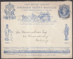 82583 - 1890 PENNY POSTAGE JUBILEE/LATE USE OF ENVELOPE IN 1906. A good used example of...