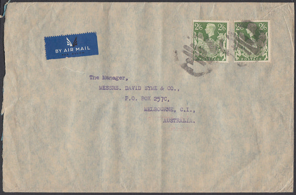 84424 - KGVI MAIL LONDON TO AUSTRALIA/2/6 YELLOW-GREEN (SG476b) x2. Large envelope (228x150mm) London to Melbourne, Aus...