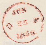 84455 - HULL SPOON TYPE D (RA42) ON COVER. Fine printed wrapper with pri...