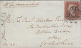 84686 - PL.9(NL) IN RED (SG7) ON COVER. 1841 envelope Camb...