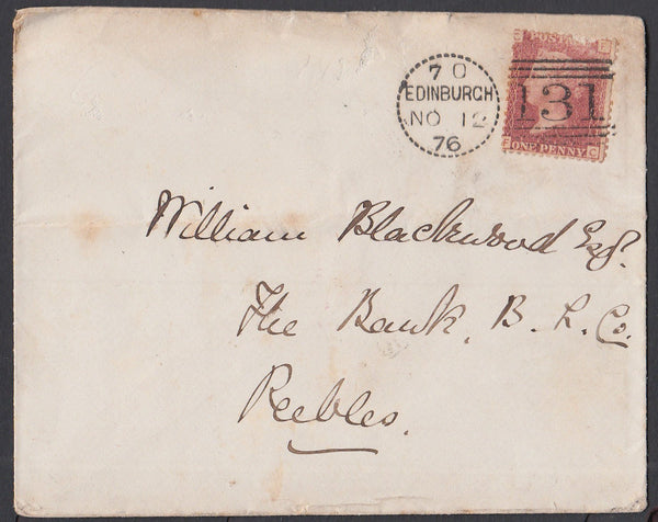 84723 - EDINBURGH DOTTED CIRCLE (RA11). 1876 envelope Edin...