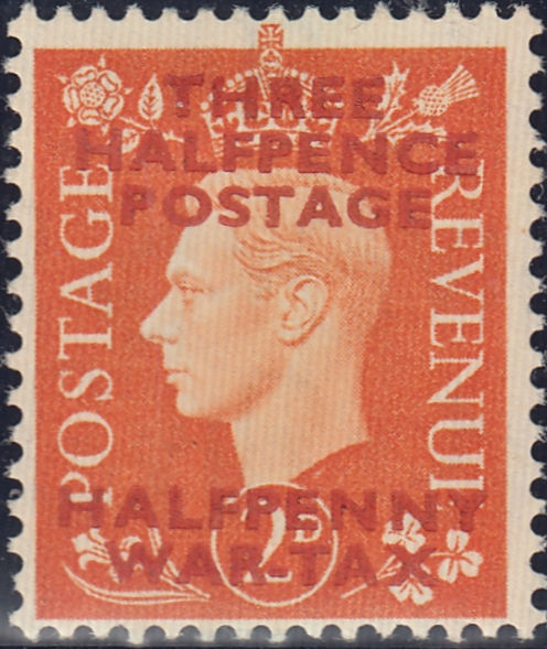 85515 - KING GEORGE VI WAR TAX. A very fine og 2d orange o...
