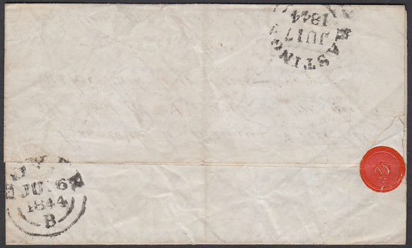 85665 - WAFER SEAL. 1844 letter Boulogne to Hastings with ...