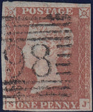 85782 - 1952-54 1D PL.157 MATCHED PAIR SJ RE-ENTRY 1D IMPERF (SG8 SPE...