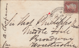 86173 - GLOUCESTER SPOON (RA37) ON COVER. 1856 envelope Gloucester ...