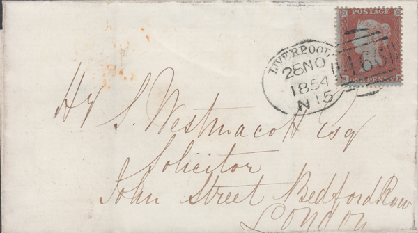 86204 - LIVERPOOL SPOON TYPE A15 (RA52). 1854 envelope Liv...