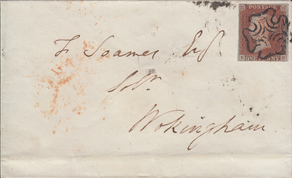 86356 - PL.9(EE)(SG7) ON COVER. 1841 envelope London to Wokingham w...