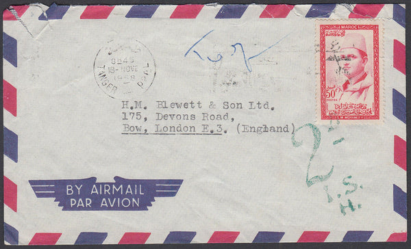 86393 - 1958 UNDERPAID MAIL MOROCCO TO LONDON. 1958 envelope (slight imperfections) Morocco to Lo...