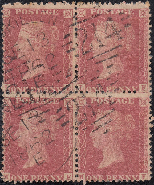 86718 - PL.57 (LE LF ME MF) (SG40) BLOCK OF FOUR. A fine u...