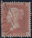 86723 1855 DIE 2 PL.3 MATCHED PAIR LETTERED BG S.C.16 (SG21) AND S.C.14 (SG24).