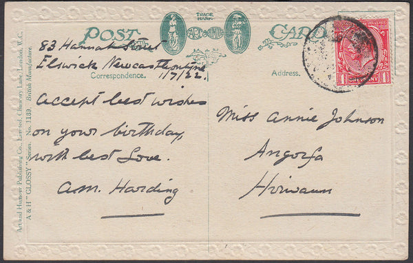 87050 - 1922 MAIL BAG SEAL CANCELLATION. 1922 post card from El...