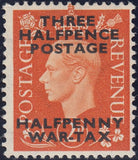 87747 - KING GEORGE VI 2D 'WAR TAX' ESSAY AND PROOF OF OVERPRINT. A very fine og KGVI 2d orange