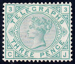 88188 - 1881 3s TELEGRAPH COLOUR TRIAL IN GREEN. A fine ex...
