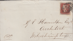 88700 - PL.55 (TG)(SG8) ON COVER. 1845 letter Stratford on Avon to...