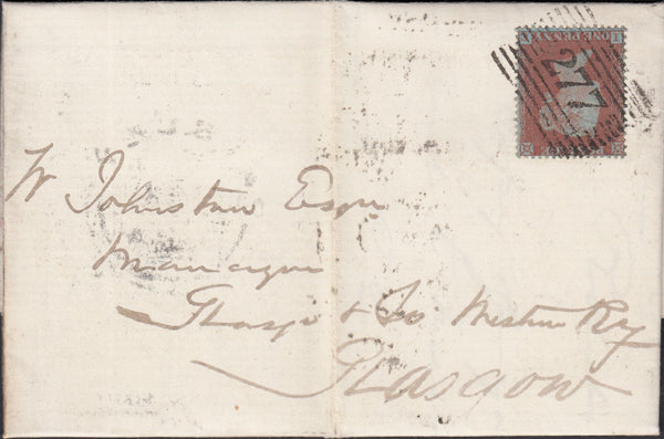 88875 - PL.163(IE)(SG17) ON COVER/EARLIEST RECORDED USAGE.