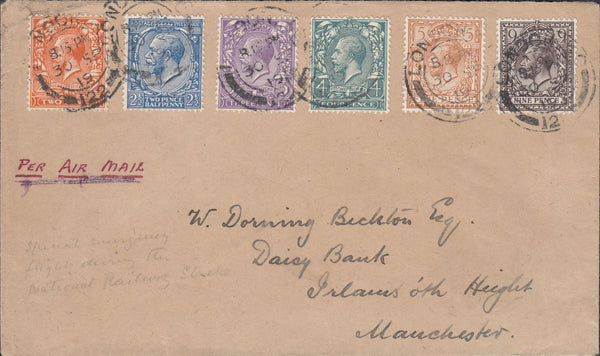 89529 - 1919 OFFICIAL EMERGENCY AIR MAIL SERVICE DURING NA...