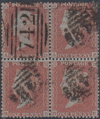 90148 - PL.7 (AD AE BD BE) USED BLOCK OF FOUR (SPEC C6). G...