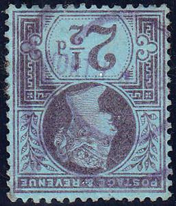 90267 - RAILWAYS. Good used 1887 2½d Jubilee (SG201) with ...