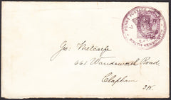 91177 - 1890 PENNY POSTAGE JUBILEE/ENVELOPE 1D LILAC SOUTH KENSINGTON DATE STAMP. Envelope with 1d lilac...