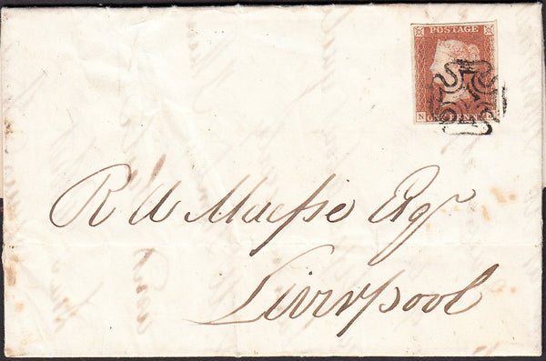91449 - GREENOCK MALTESE CROSS ON COVER (Spec B1th) CAT £5...