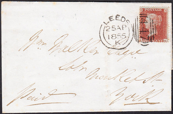 91466 - PL.3 (GA)(SG24) ON COVER (CAT £150 OFF COVER). 185...