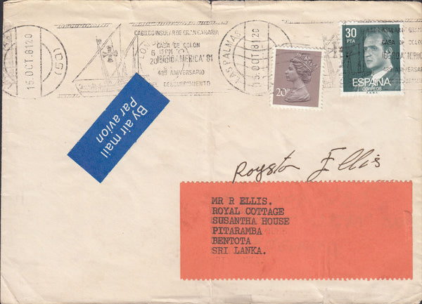 92262 - 1981 MAIL SPAIN TO THE UK REDIRECTED TO SRI LANKA. Envelope Spain to the UK with Spanish 30pta c...