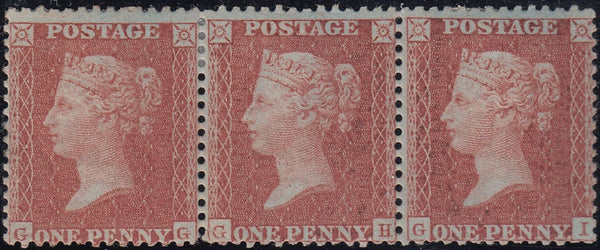 92347 - 1855 DIE 2 1D PL.16 (GG GH GI)(SPEC C6) MINT STRIP OF THREE. A g...