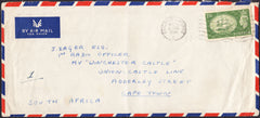 92993 - 1954 MAIL STOCKPORT TO SOUTH AFRICA 2/6D YELLOW-GREEN (SG509). Large envelope (228x102) Stockport to Cape To...