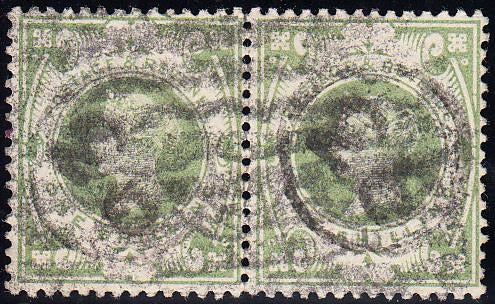 93255 - 1887 1s green Jubilee (SG211), a used horizontal p...