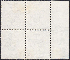 93537 - 1912 2½d Royal Cypher watermark inverted and rever...