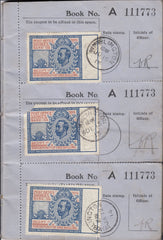 94591 - 1914 POST OFFICE SAVINGS/CAMBS. Post Office Savings Ban...