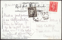 95520 - 1950 UNDERPAID MAIL. Post card Stratford upon Avon...
