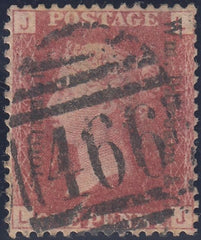 "95743 - ""WM.DAWBARN and CO/LIVERPOOL"" UNOFFICIAL OVERPRINT R..."