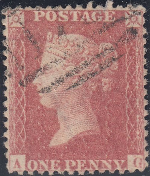 96067 - 1857 1D PL.47 ROSE-RED WHITE PAPER (SG40) GROUP OF 9 ALL LETTERED AG. A very unusual group all rose-red o...